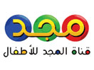 Emirates Television stations and Channels - Arabic tv - Arab news